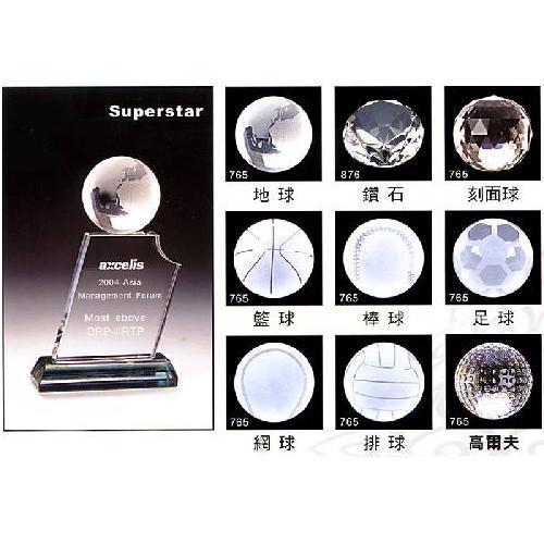 superstar水晶獎牌(中型)